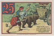 Аукцион старинных банкнот. Приглашаем любителей старины на аукцион